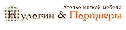 Логотип клиента Кулагин & Партнеры отзывы о SEOquick