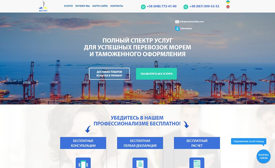 rastamozhk1
