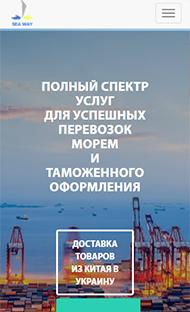 rastamozhk2