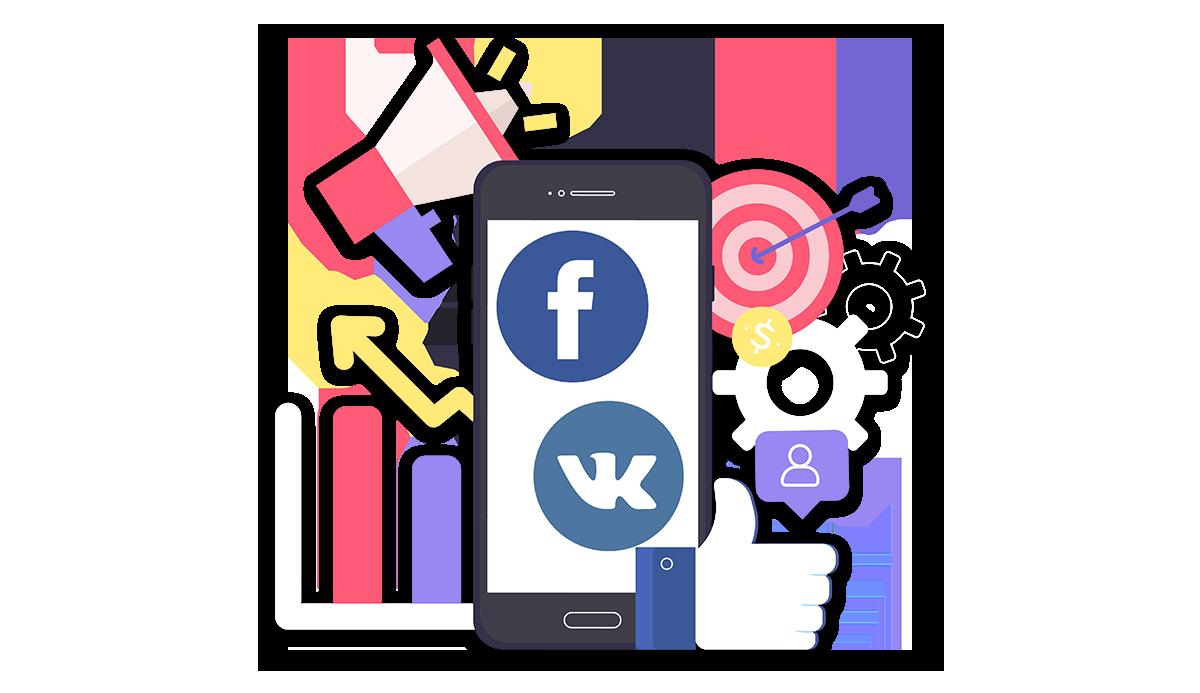 Виды акций в Facebook и ВКонтакте: 10 советов по увеличению охвата аудитории