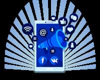 Акция через Facebook и Вконтакте: Увеличиваем охват (Кейс)