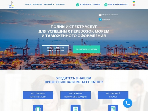 rastamozhka_com