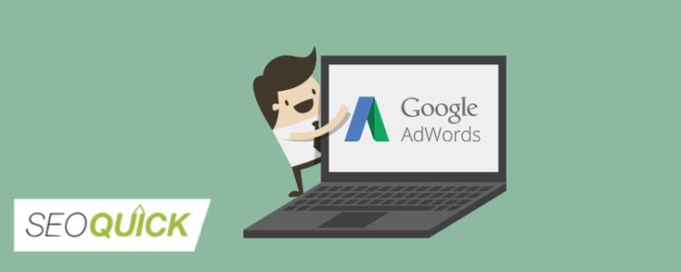 Настройка рекламной кампании в AdWords: КМС и Поиск (Кейс) картинка