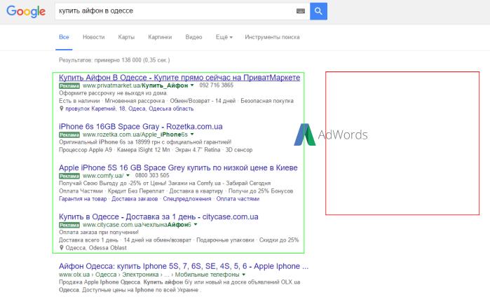adwords-ubral-reklamu-sprava