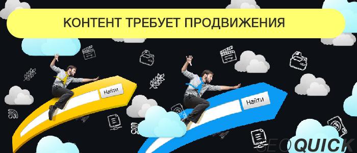 сontent_requires_promotion