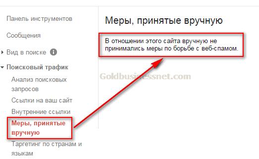 filter_google