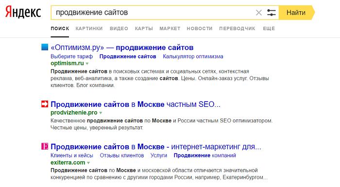 promotion_websites