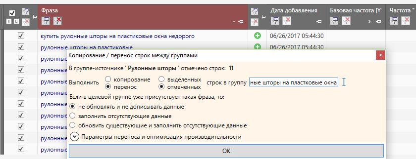 primary_keyword