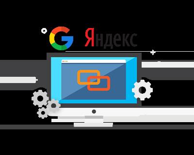 Ссылки сайта: Быстрые ссылки в выдаче Яндекс и Гугл (Инструкция)
