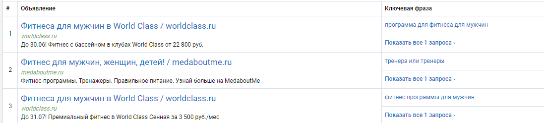 dlya_myjchin