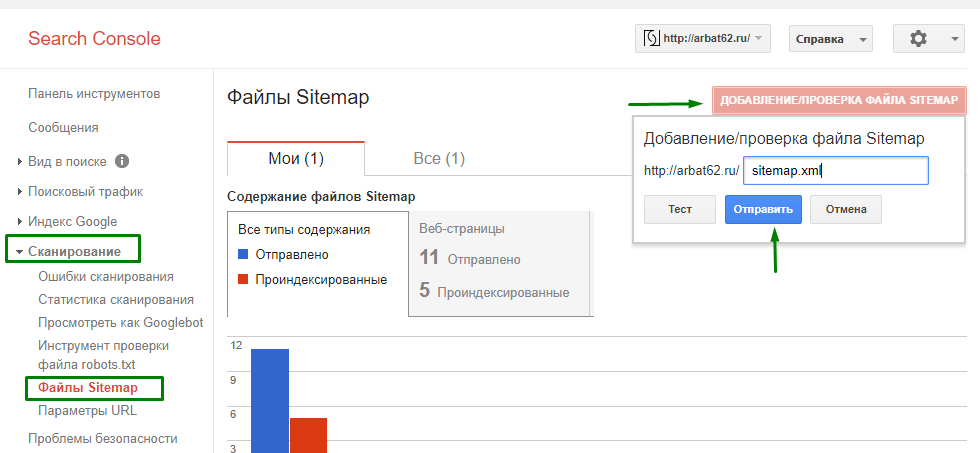 add_Sitemap_in_ Search_Console