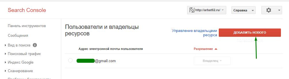 add_new_user