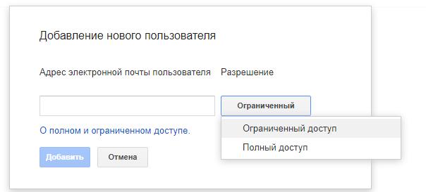add_new_user_2