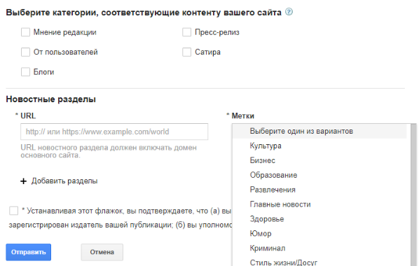 select_category