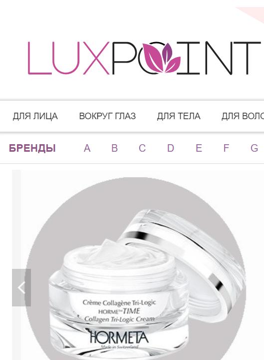 luxpoint логотип