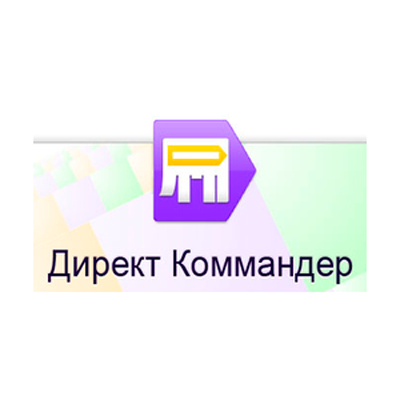 Директ Коммандер