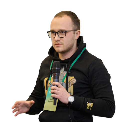 Илья Горбачев